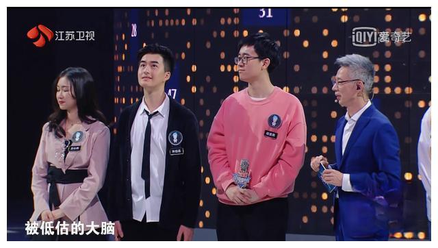 《最强大脑》面对淘汰选手的落寞,郭麒麟和刘维说出截然不同的话