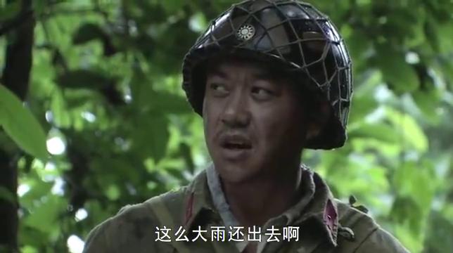 营长和翻译员聊天,翻译员相信他的能力,日军没了军粮
