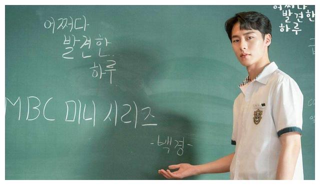 """韩娱也需""""限薪令""""?新人演员身价直逼李敏镐,金喜爱片酬引争议"""