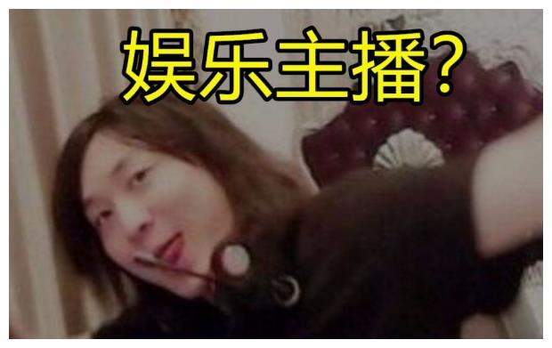 张大仙实力再遭质疑!同行直言只会打广告?网友:说得对!