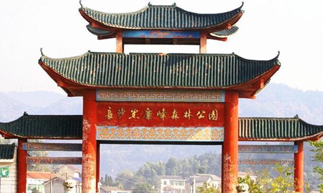 """湖南又一大型公园,面积是凤凰古城的4倍,被称长沙""""小张家界"""""""
