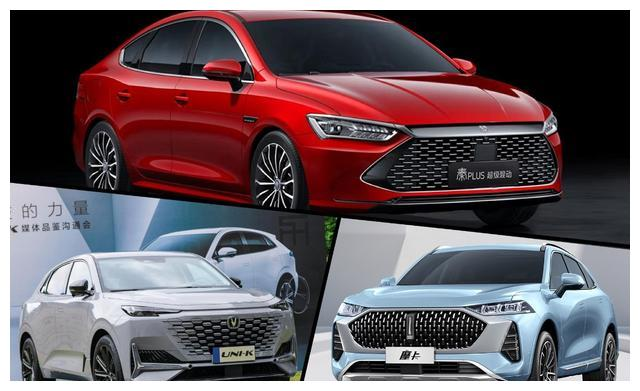 年后想买新车?看看这三款一季度将上市的国产车