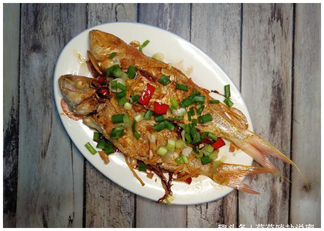 香煎红杉鱼,鱼肉鲜美,闽南人最家常的吃法