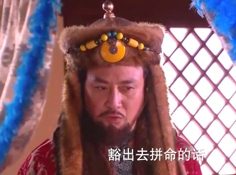 隋唐英雄3:李世民孤身闯入北漠大庭,不仅收服狼主还拿下公主