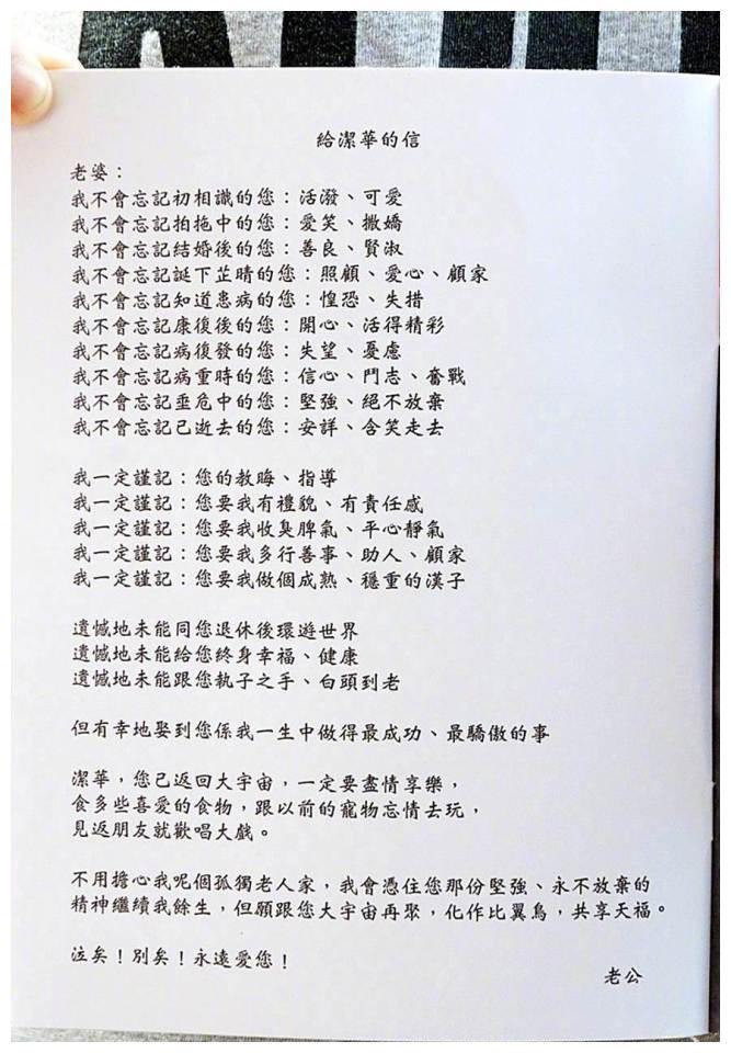 否认邓萃雯,抛开龚慈恩,黄日华为何转身娶了梁洁华?