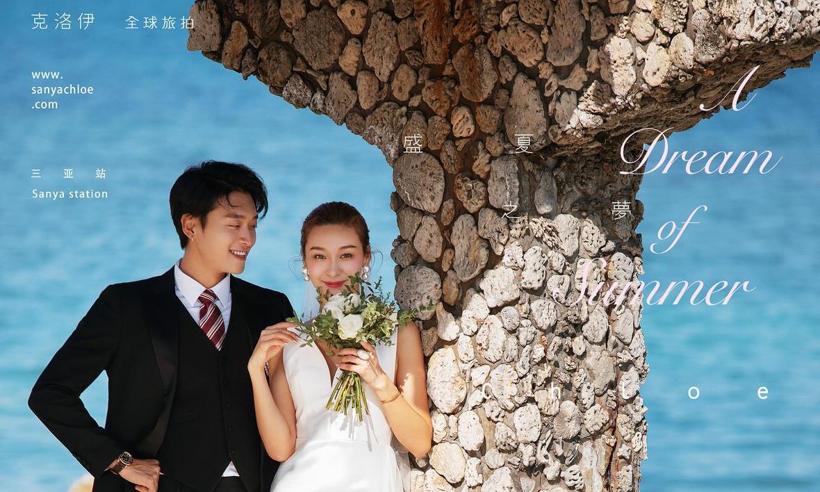 克洛伊旅拍/拍摄三亚婚纱照,一定要打卡的网红景点