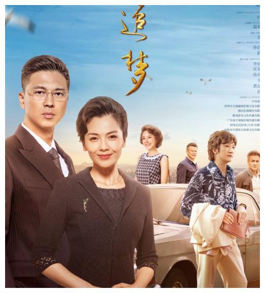 陈星旭、胡冰卿《最好的时代》:这剧的男女主存在感不太高啊!