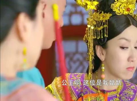 皇上要杀他,韦小宝说他得想办法逃出去,陶姑姑说她早就料到了