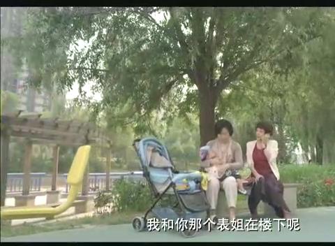 林筱妈妈把陈涛约过来了,还没有经过姐姐的同意,闹大了