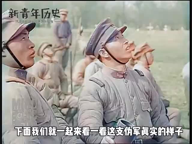 1934年伪满州国的伪军作战,真实彩色影像(AI修复),一帮乌合之众