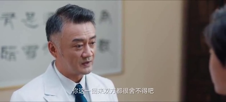 仲夏满天心:靳泽一的父亲决定带自己的爱徒,去参加儿子的庆功宴