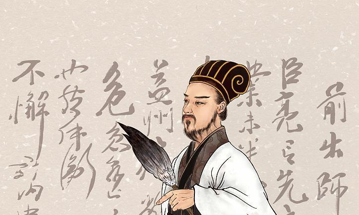 东吴四大都督,陈寿为何只给陆逊一人单独立传?原因其实并不复杂