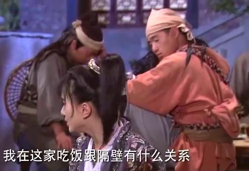 龙门镖局:吕青橙不愧是郭芙蓉的女儿,竟当街暴打奸商扬善除恶