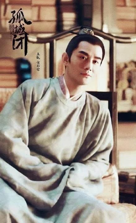王凯《孤城闭》改名《清平乐》,集数减少很心疼,即将播出?