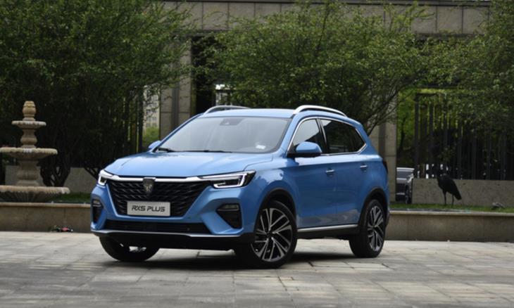 上汽荣威RX5或将推轿跑SUV车型采用溜背式设计