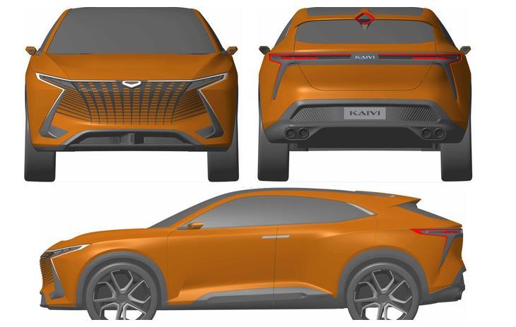 """凯翼全新概念车专利图 """"无边界""""前脸设计 有机会量产吗?"""