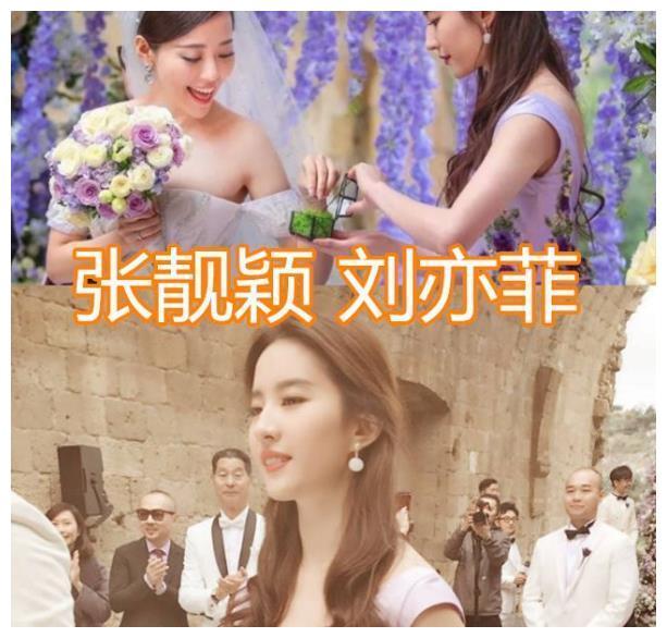 """""""以为不认识,结果是伴娘"""",刘亦菲宋茜还好,胡一菲真没想到!"""