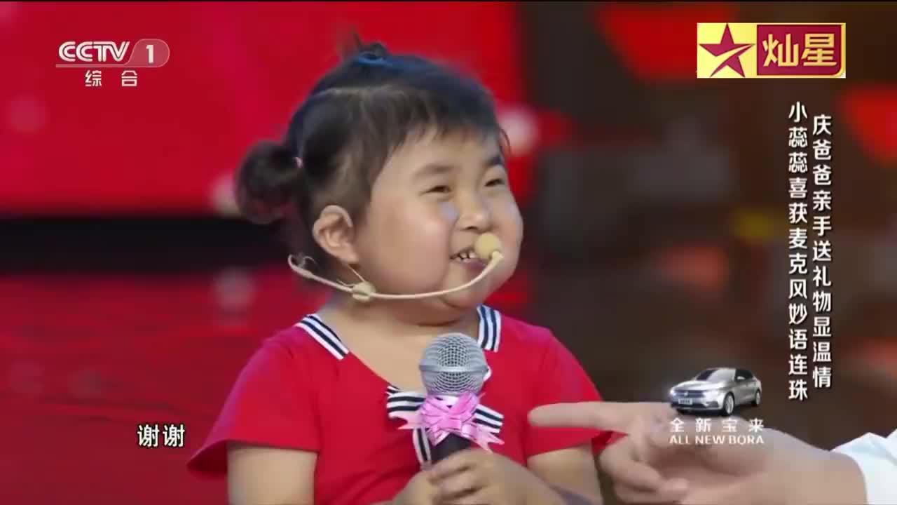 出彩中国人蔡国庆携手小蕊蕊演唱365个祝福朱丹称太棒了