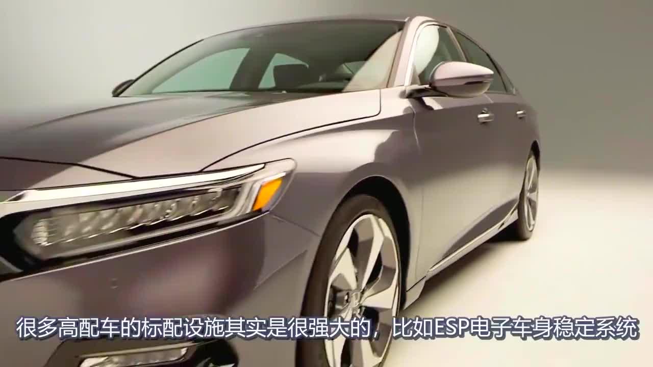 装了ESP的车到底有多强大?3D演示它的原理,难怪高端车都是标配
