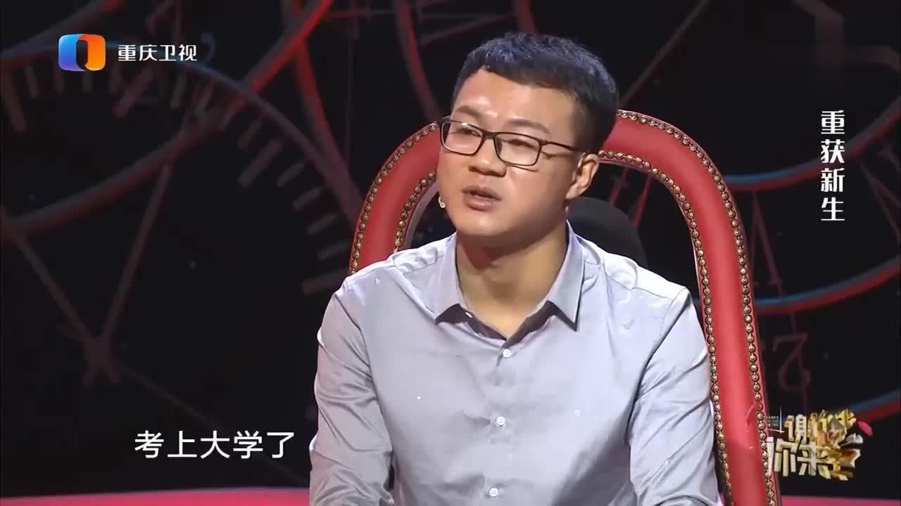 父母供不起上大学,小伙竟拿完学校所有奖学金,涂磊大赞:真争气