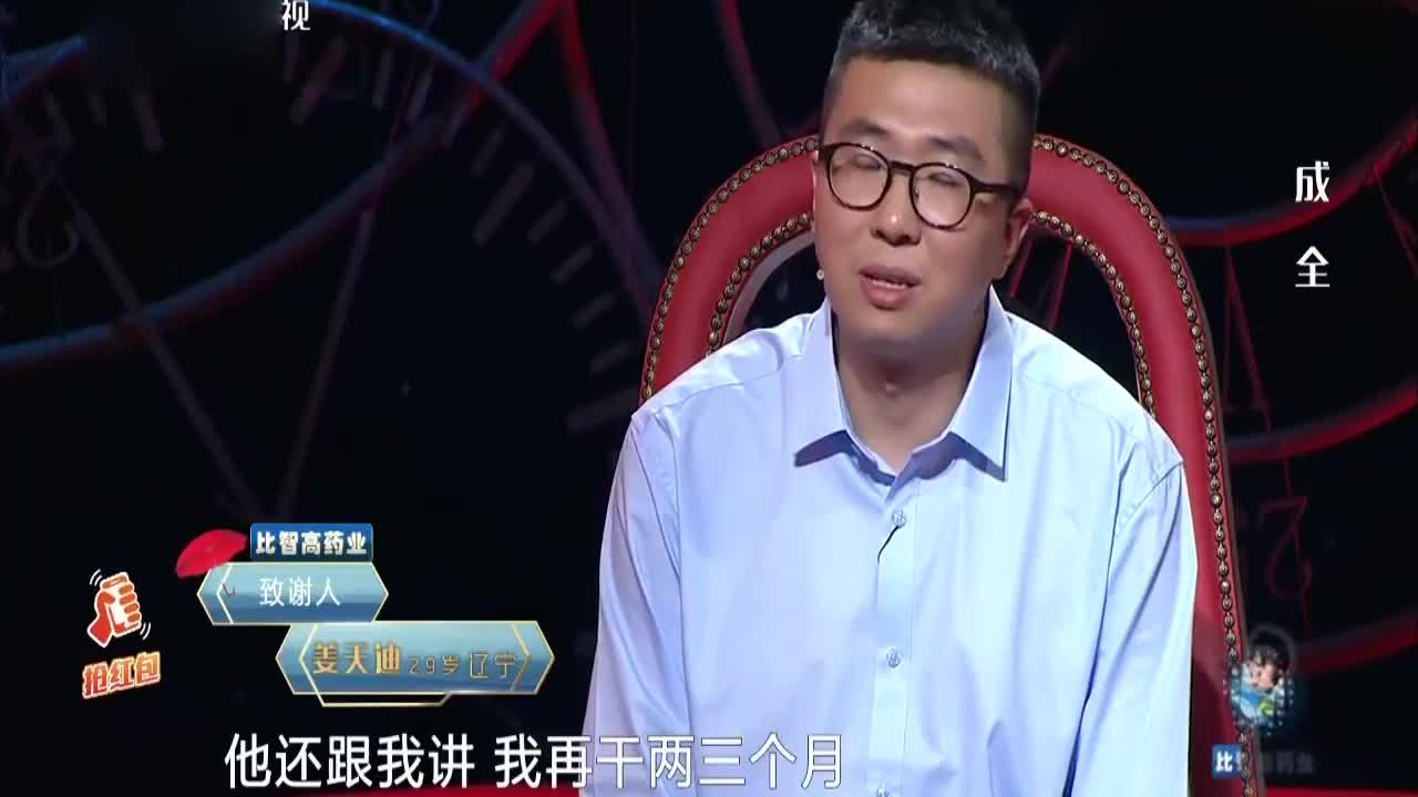 29岁小伙与哥们爱上一个女人,当女孩一登场,涂磊:说下获奖感言
