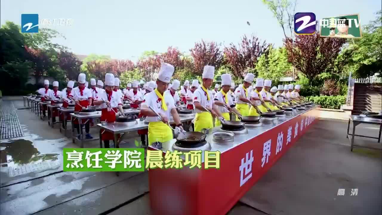 第二季《我去上学啦》转学生被厨师阵势震惊 入学套路又是考试