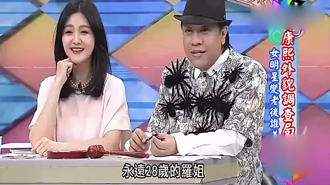 康熙来了:一个空气刘海引发大S蔡康永激烈讨论!真是厉害了!