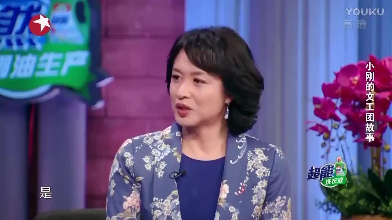 冯小刚讲述文工团故事,娓娓道来,人生真的好精彩!
