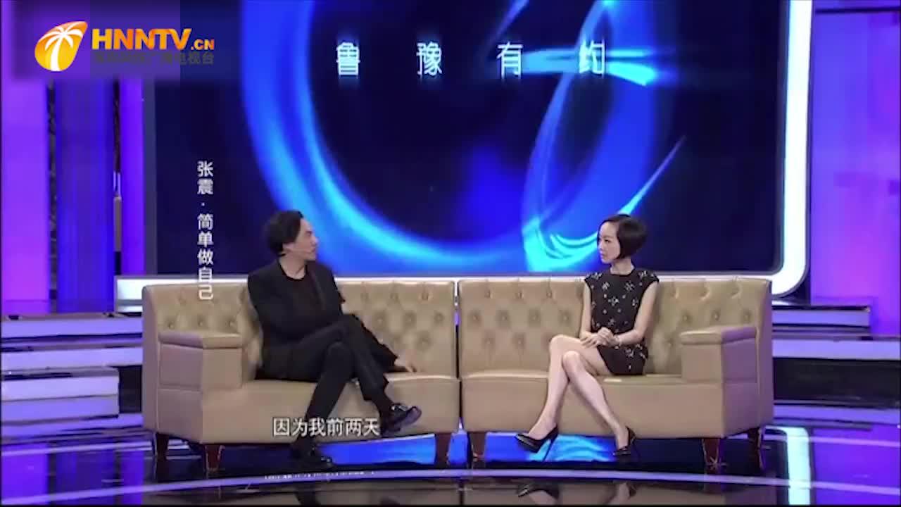 张震透露自己在拍戏的时候会有小动作,鲁豫疑惑:是会让人自信吗