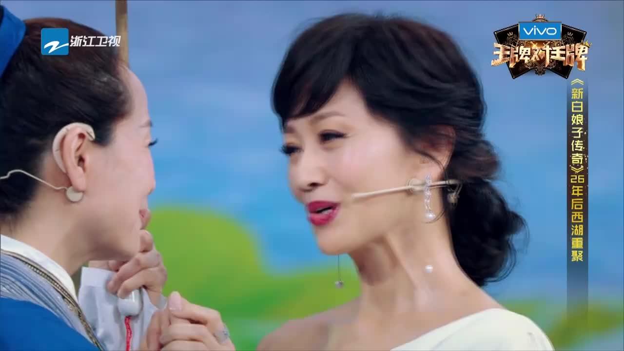 叶童赵雅芝再唱《新白娘子传奇》主题曲,原音重现,经典中的经典