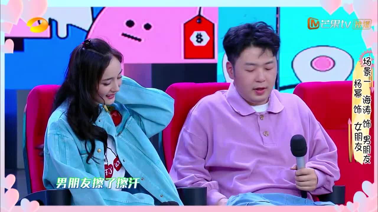 快本:处理男女朋友关系,杨幂得到何炅夸奖:情商满分啊!