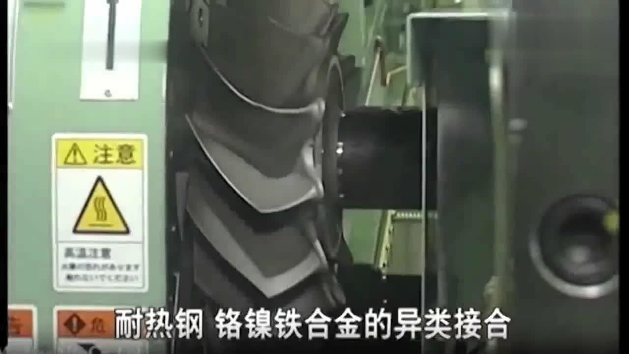 特殊技能,原来金属高速旋转摩擦也可以焊接,长见识了!