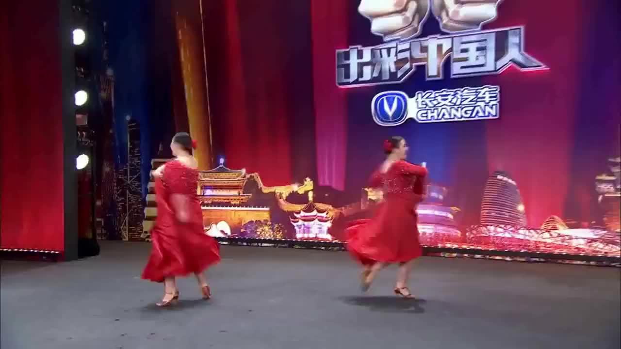 出彩中国人:双胞胎女孩出彩舞台,精彩拉丁舞表演,引范冰冰拍手