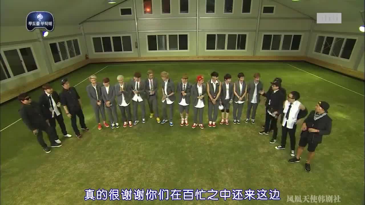 刘在石带着几个大叔在EXO面前跳《咆哮》,EXO亲自跳了一次