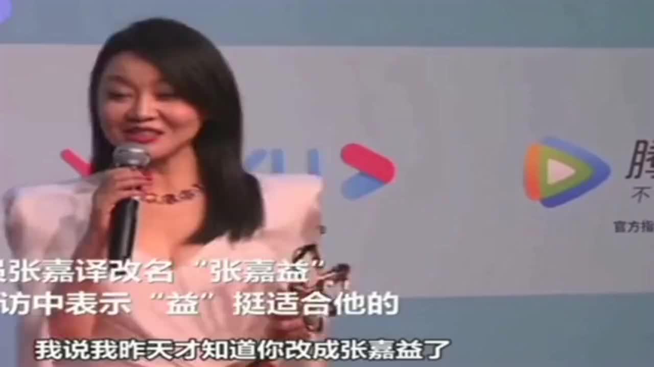 闫妮获白玉兰最佳女主角,用家乡话感谢张嘉译!