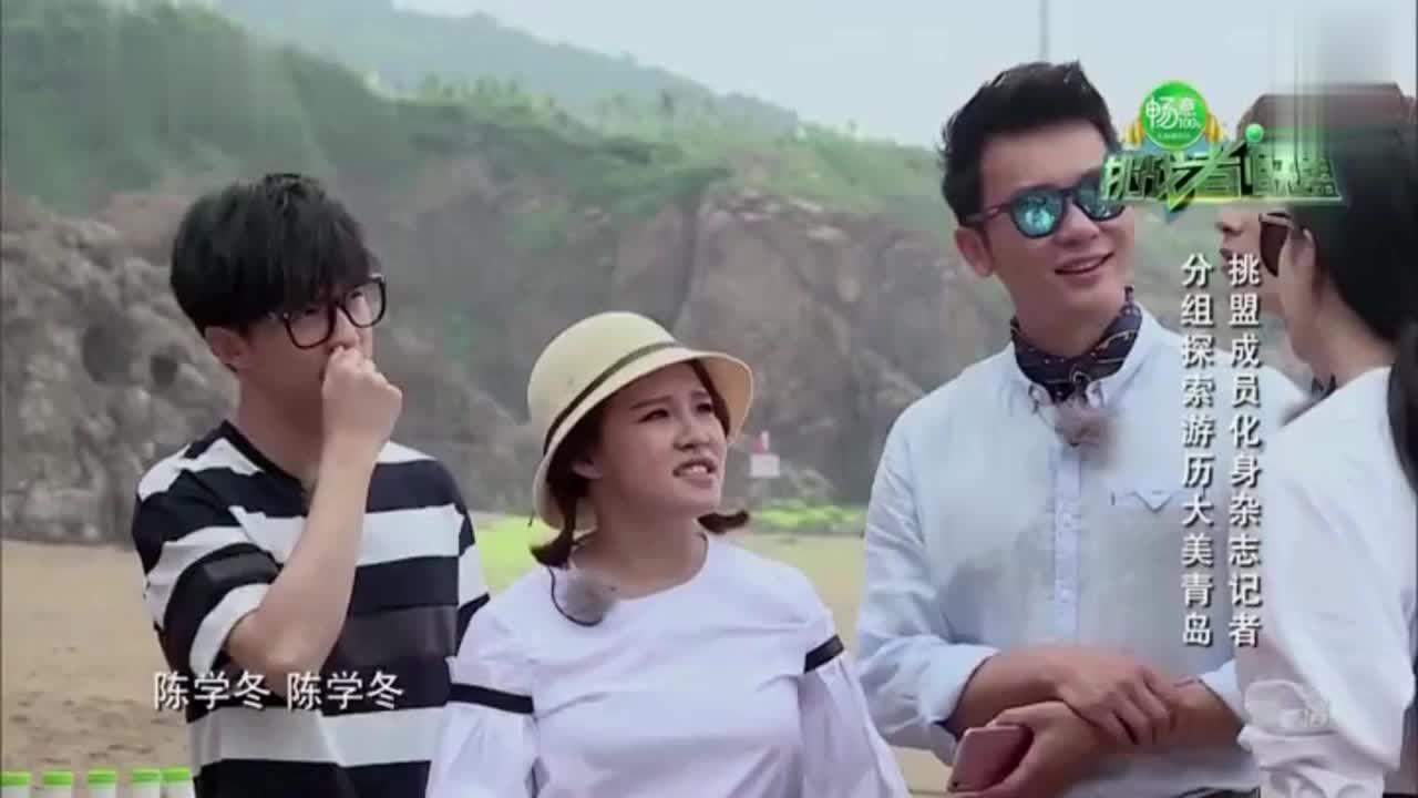 宋小宝这跑姿把范冰冰、吴亦凡、薛之谦和摄影组都笑翻了