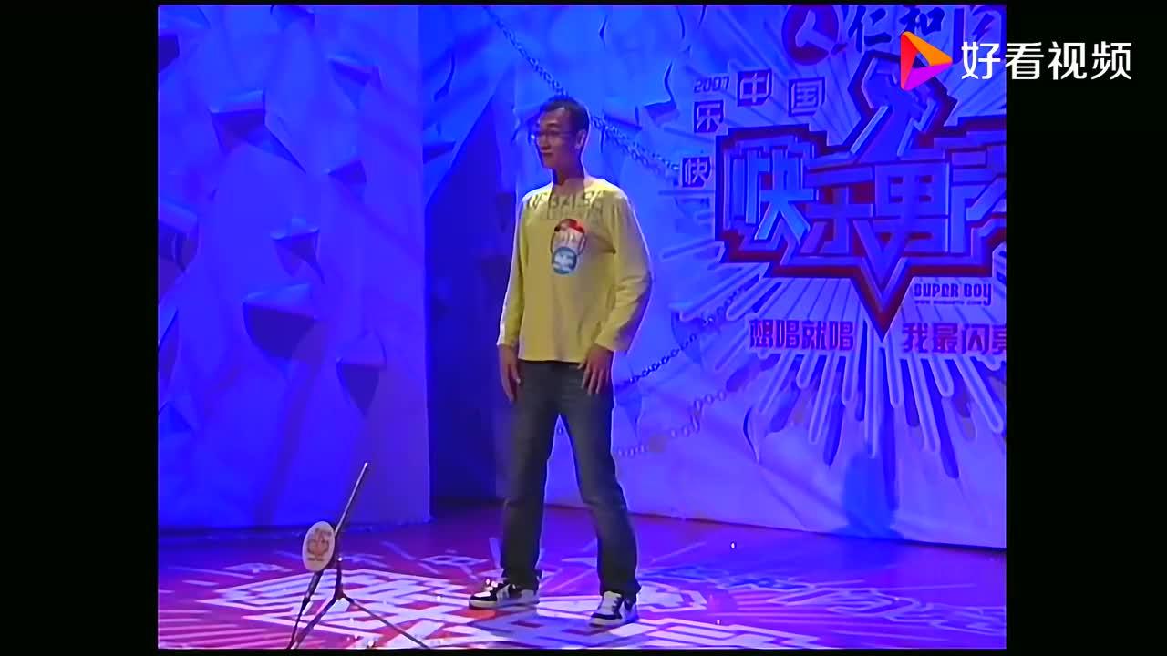 快男:巫启贤想看选手长相,直呼把摘墨镜摘了,小伙:你戴我也戴