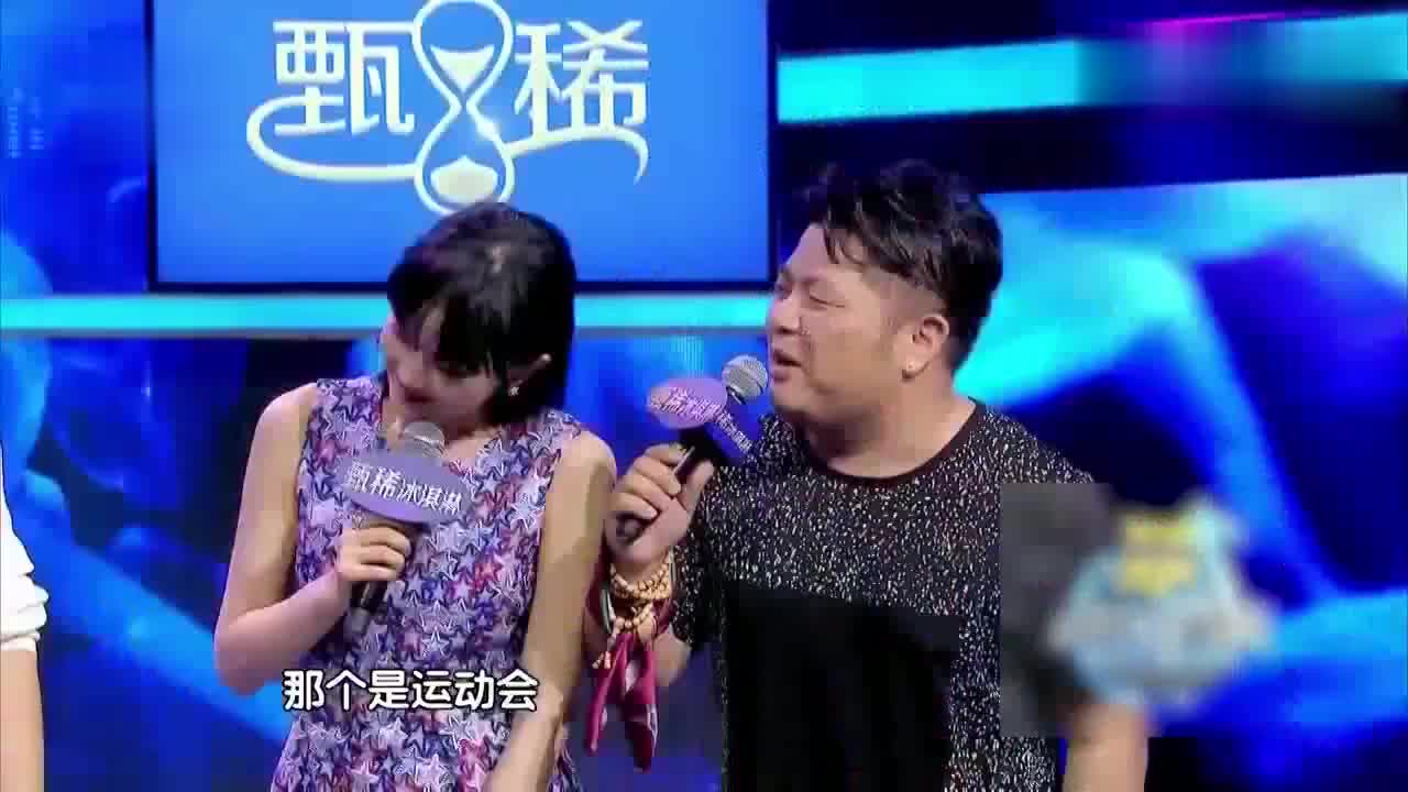 超强音浪:搞事情啊!黄龄妩媚唱凤凰于飞,魏晨竟成舞伴!