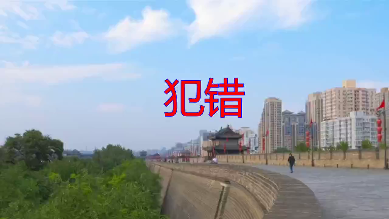 DJ何鹏、斯琴高丽、顾峰的《犯错》,唱出空灵的感觉