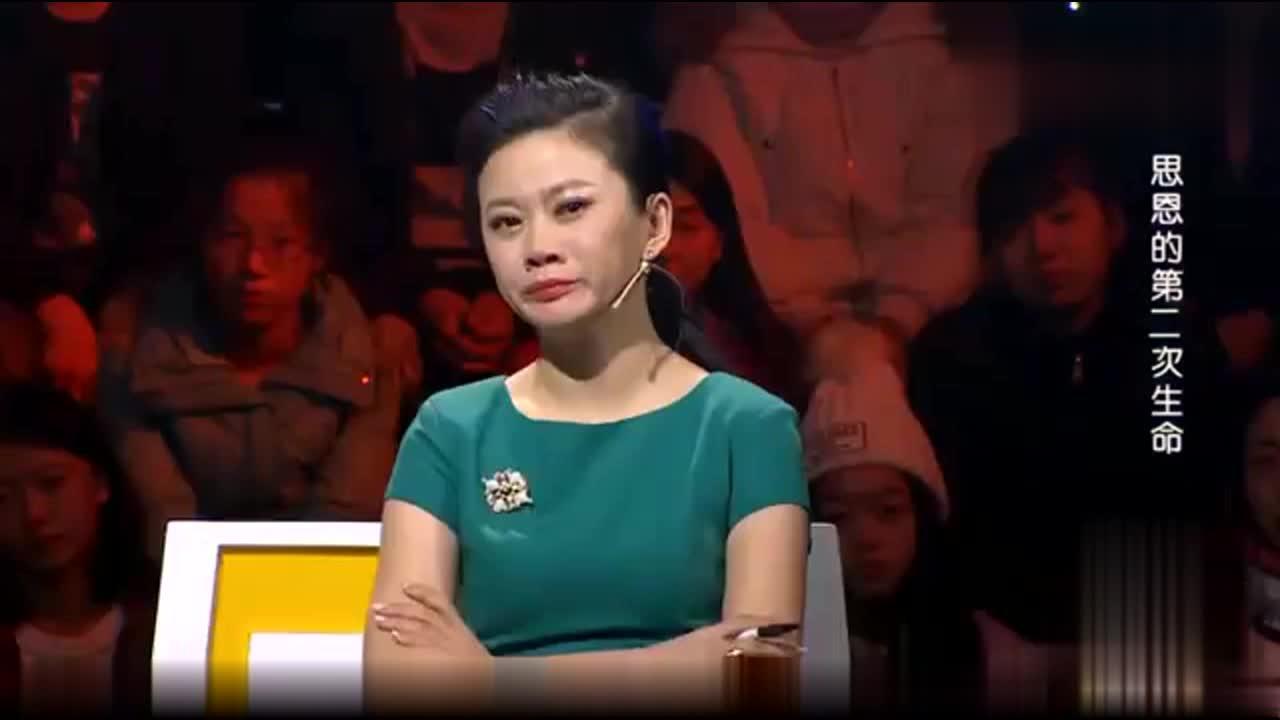 涂磊现场让残疾女孩和80岁奶奶吃肯德基,台下嘉宾和观众哭成一片