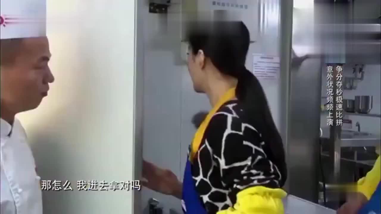 李晨大赞范冰冰聪明! 只放一块肉 黑心厨师李晨是也!