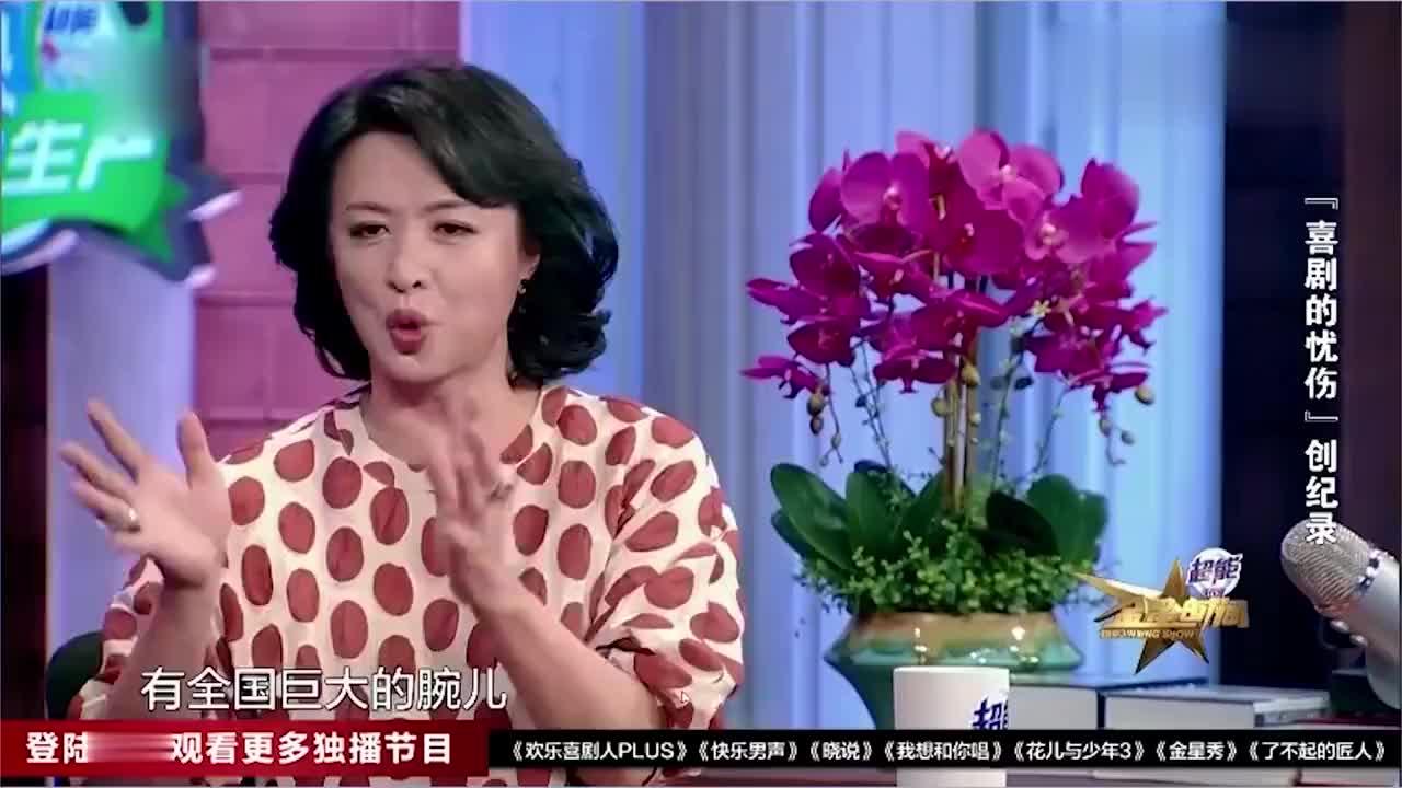 明星谈论北京人艺,金星:管你多大牌,回到人艺就得遵守规矩