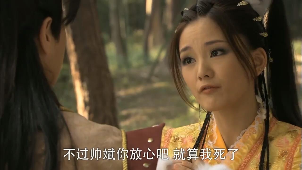 活佛济公:白雪必清找赵斌帮忙,赵斌竟这样说,难得这么大方