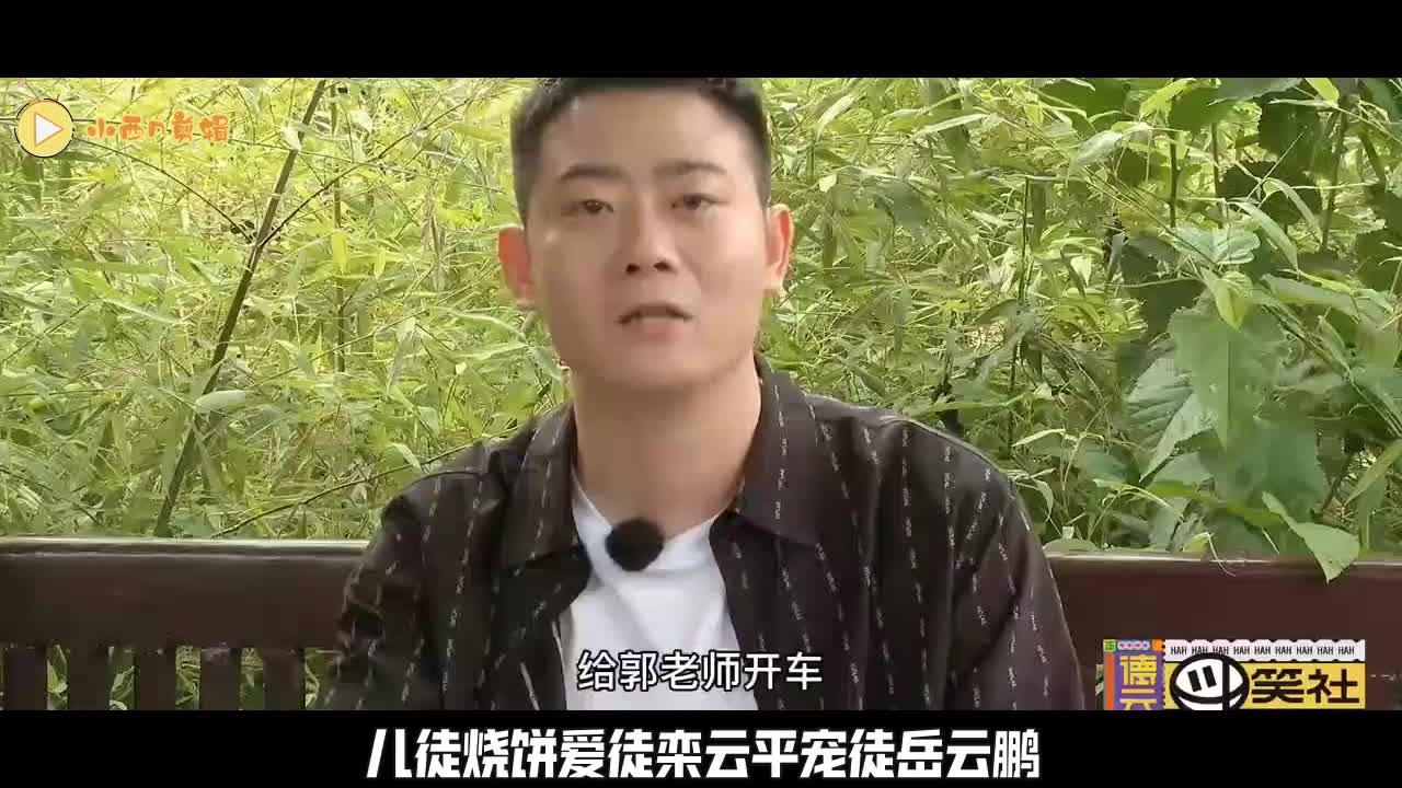 京剧神童陶阳,郭德纲最宠的儿子,却为啥一直不被捧?