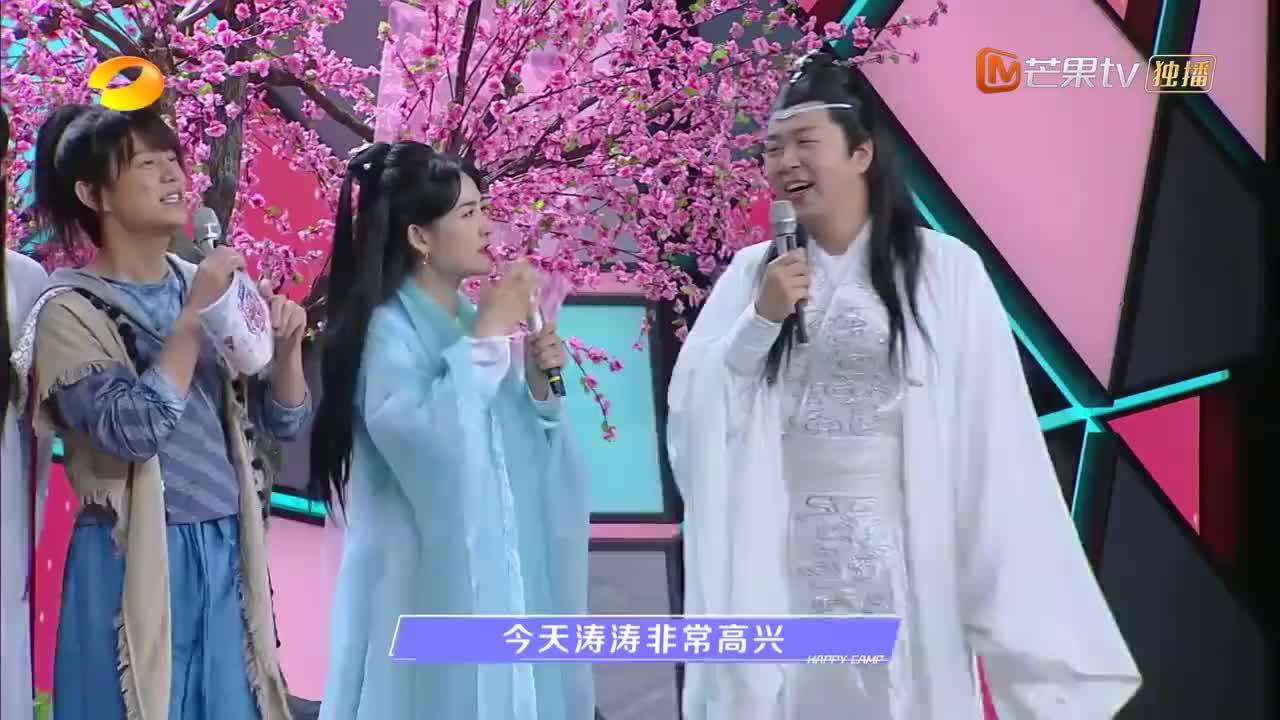 赵露思:我造了什么孽,要对杜海涛表白!一旁谢娜笑岔气了!