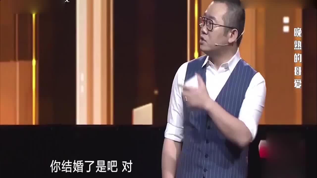 中国丈母娘过招摩洛哥女婿,语言文化不通闹笑话,涂磊台上笑了