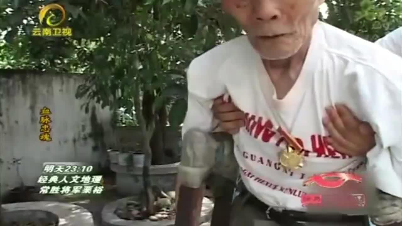 93岁的远征军老兵定居缅甸,看到祖国来的记者,坚持自己站起来