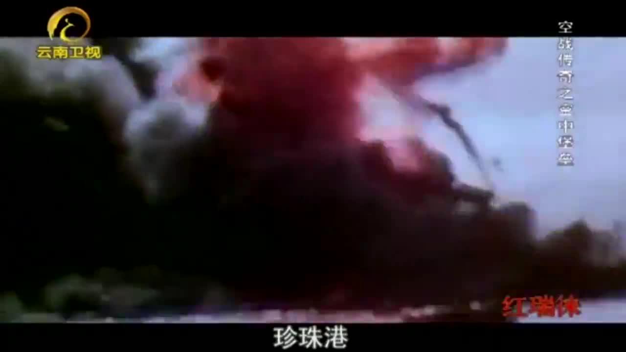 日军偷袭珍珠港,美国人发誓要报复,很快想出大胆复仇计划!