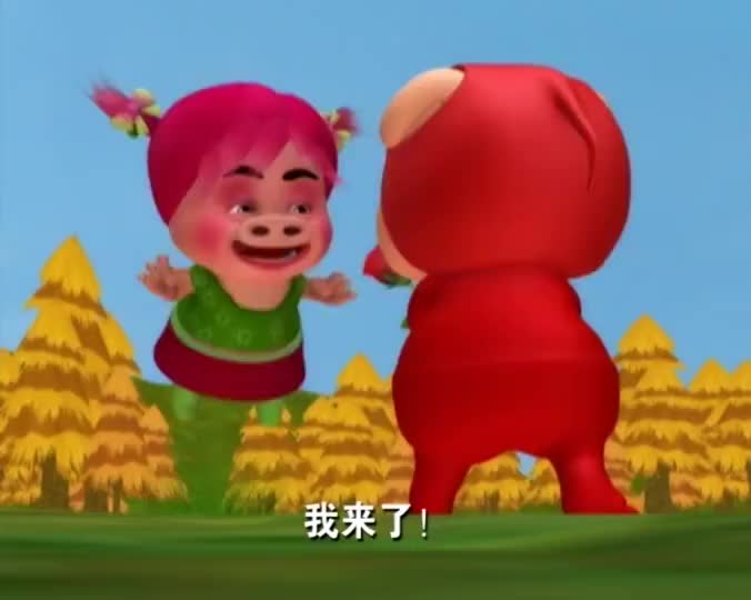 猪猪侠梦中送给菲菲情人节礼物,现实中面前却是芙蓉妹,人吓变形