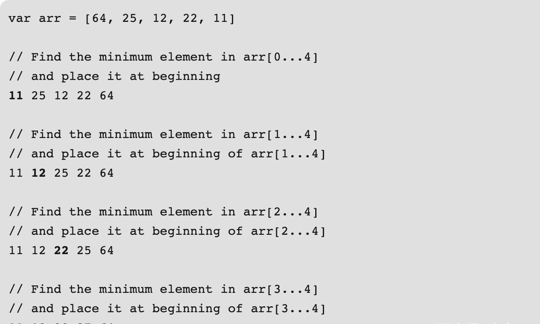 JavaScript算法之选择排序